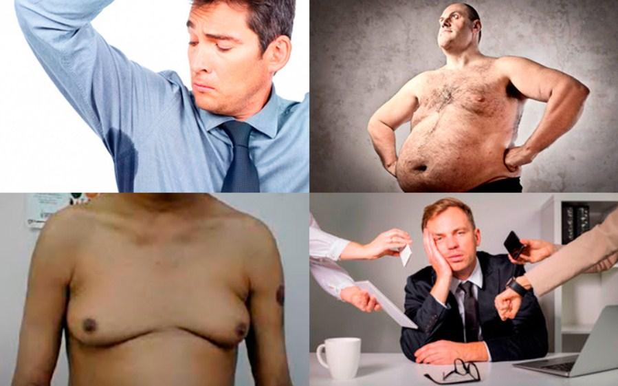 Симптомы пониженного уровня гормона