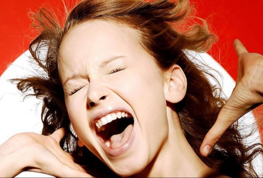 крик от болезненных ощущений
