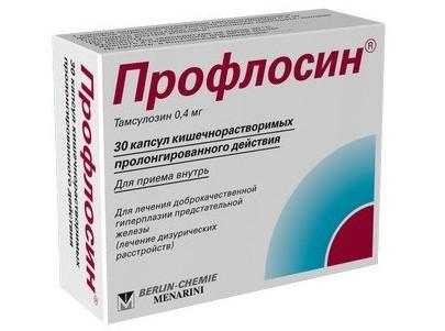 Лекарство фокусин инструкция