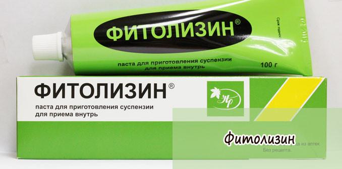 Студ) 5000 - лучшее средство от преждевременной эякуляции