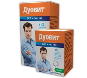 отечественные препараты от паразитов