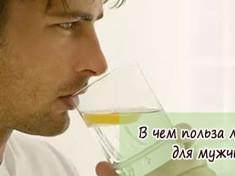 В чем польза лимона для мужчин