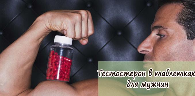 Высыпаться в течение месяца тестостерон