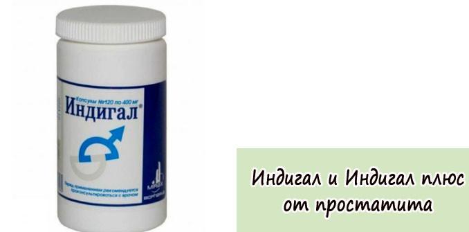 Мужская аптека ШопСтоял