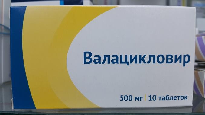 таблетки против холестерина в крови