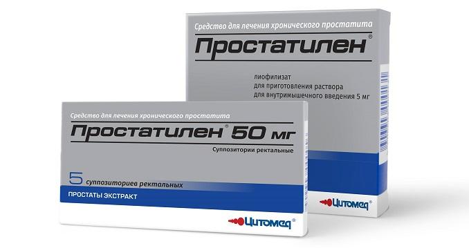 В пскове лечение простатита