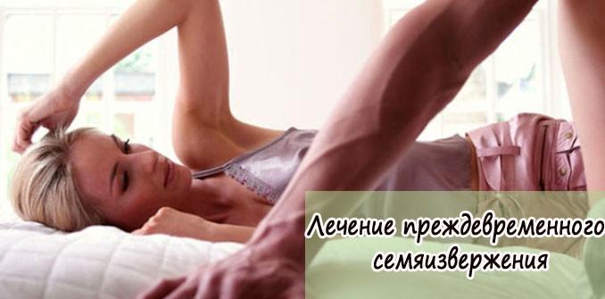Сексуальной стимуляции завершение полового акта приводит