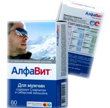 Алфавит для мужчин состав витаминов