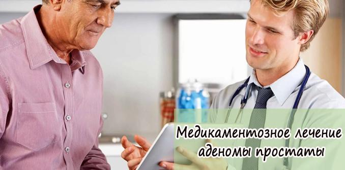 Корица от простатита рецепт