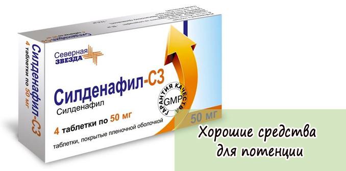 лекарства для улучшения потенции Дзержинский
