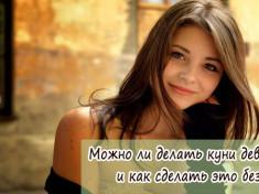 - пос1т-картинка
