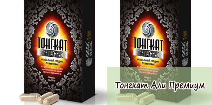 Тонгкат Али Платинум Форте в Дятьково